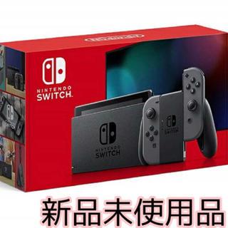 ニンテンドースイッチ(Nintendo Switch)のてっちゃん 専用 Switchグレー 2台(その他)