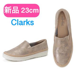 クラークス(Clarks)のClarks    クラークス スリッポン レディース ゴールド 新品(スリッポン/モカシン)