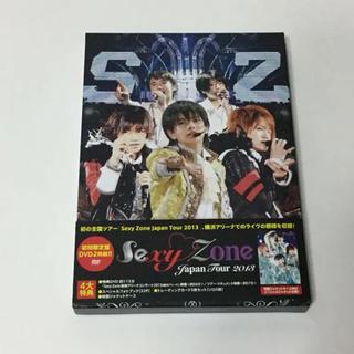 Sexy Zone - Sexy Zone/Sexy Zone Japan Tour 2013〈初回限…