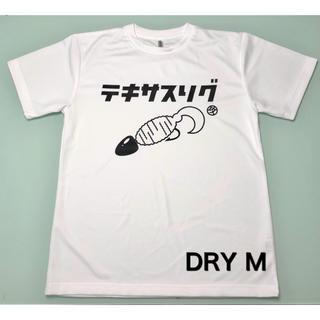 釣りDRY Tシャツ爆釣野郎テキサスリグ攻 M(ウエア)