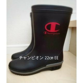 Champion - ☆ チャンピオン 長靴 レインブーツ 22㎝EE