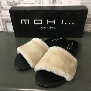 スペイン製 MOHI モヒ ムートンサンダル USED