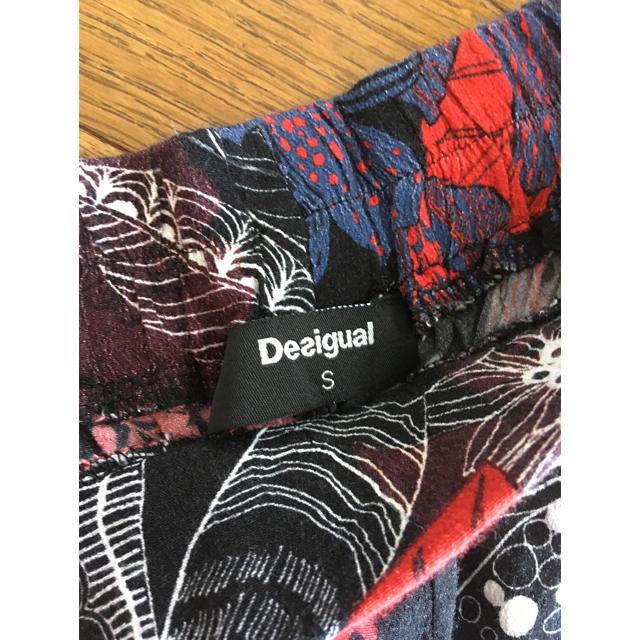 DESIGUAL(デシグアル)のDesigual 総柄 パンツ レディースのパンツ(カジュアルパンツ)の商品写真