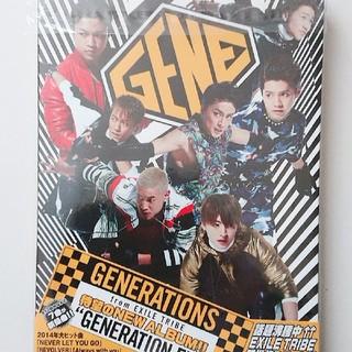 ジェネレーションズ(GENERATIONS)のGENERATIONS EX(ポップス/ロック(邦楽))