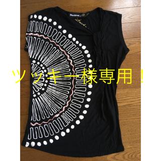 デシグアル(DESIGUAL)のDesigual クリスチャンラクロワ Tシャツ(Tシャツ(半袖/袖なし))