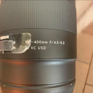 TAMRON - tamron 100-400mm F/4.5-6.3 Di VC USD