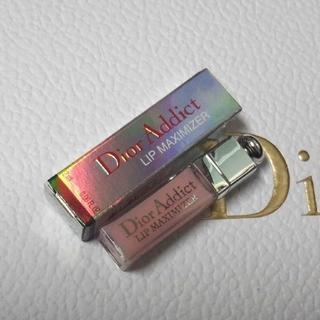 Dior - 新品 ディオール マキシマイザー ミニ 001