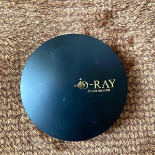 D-RAY クリアファンデーション ナチュラル(ファンデーション)