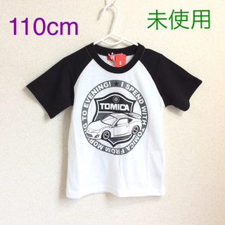 タカラトミー(Takara Tomy)のトミカ 110cmTシャツ 【未使用】(b110-7)(Tシャツ/カットソー)