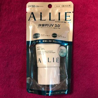 アリィー(ALLIE)のエクストラUV ジェルN ミニ 40g アリィー(ALLIE) 新品未使用(日焼け止め/サンオイル)