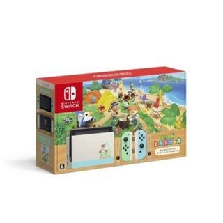 ニンテンドウ(任天堂)の即発送! Nintendo Switch あつまれ どうぶつの森セット 同梱版(家庭用ゲーム機本体)