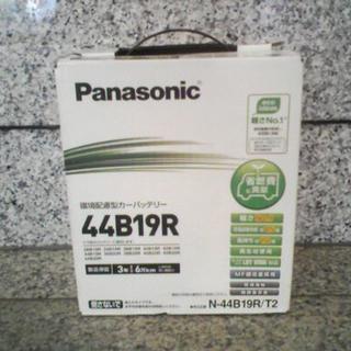 パナソニック(Panasonic)の【新品・未使用】カーバッテリー  パナソニック 44B19R 40B19R(汎用パーツ)