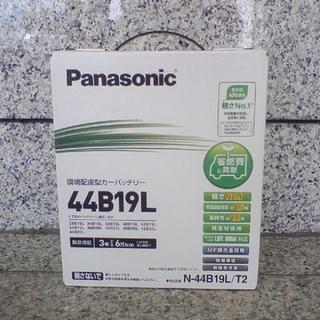 パナソニック(Panasonic)の【新品・未使用】カーバッテリー  パナソニック 44B19L 40B19L(汎用パーツ)