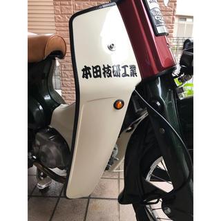 ホンダ(ホンダ)のレッグシールド装飾パーツtype【B】(装備/装具)