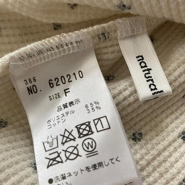 Couture Brooch(クチュールブローチ)のクチュールブローチ サマーニット 七分 ドット Vネック  レディースのトップス(カットソー(長袖/七分))の商品写真