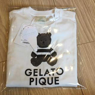 gelato pique - ジェラートピケ 半袖ロンパース