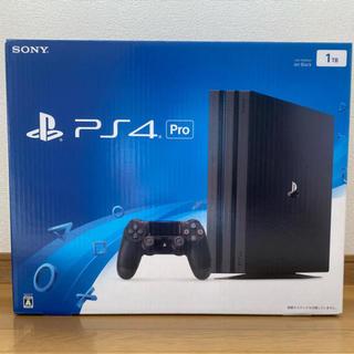 プレイステーション4(PlayStation4)のコニー様専用(家庭用ゲーム機本体)