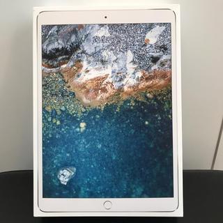 Apple - iPad Pro 10.5インチ 256GB Wi-Fiモデル