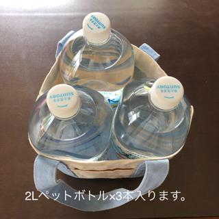【新品】キューピーコーワ エコバッグ 1点(トートバッグ)