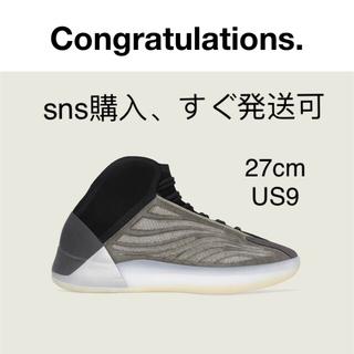 アディダス(adidas)のYeezy QNTM BAIUM US9 27cm(スニーカー)