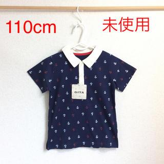 ベルメゾン(ベルメゾン)のGITA 110cm 半袖ポロシャツ【未使用】(b110-9)(Tシャツ/カットソー)
