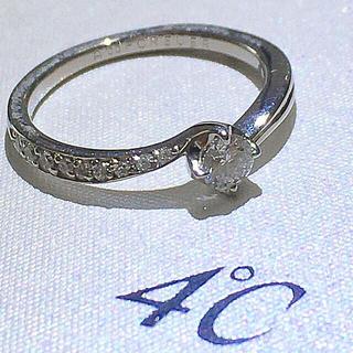 4℃ - 4°C ヨンドシー ダイヤモンドリング プラチナ pt950 ダイヤ リング