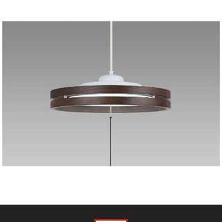 エヌイーシー(NEC)のNECペンダント木製ライト(天井照明)