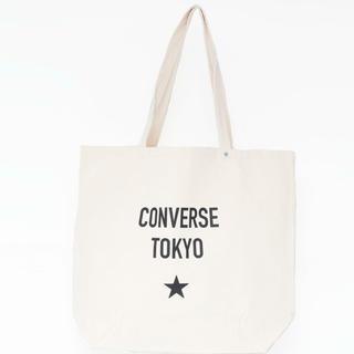 CONVERSE - CONVERS TOKYO トートバッグ