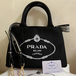 PRADA - PRADAカナパ