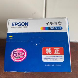 EPSON - エプソンインクカートリッジEP-709A