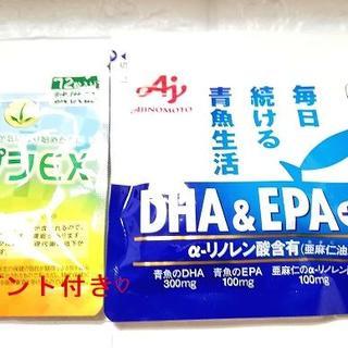 アジノモト(味の素)の新着!味の素AJINOMOTO DHA&EPA+ビタミンD 新品未開封 送料無料(その他)