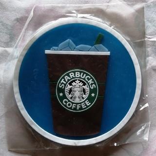 スターバックスコーヒー(Starbucks Coffee)のスターバックス コースター アイスブルー(その他)