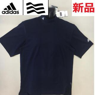 adidas - 新品未使用 アディダス ゴルフ CLIMALITE シャツ ネイビー Mサイズ