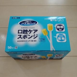 口腔ケアスポンジ M 33本(歯ブラシ/歯みがき用品)