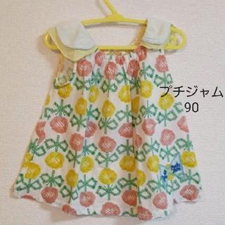 プチジャム(Petit jam)のプチジャム 黄色とピンクのお花チュニック 90㎝(Tシャツ/カットソー)