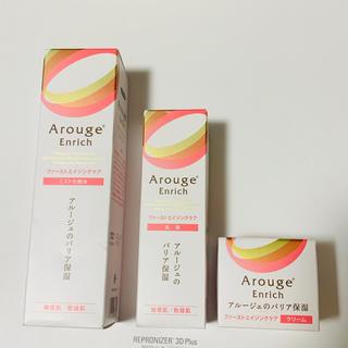 アルージェ(Arouge)のアルージェ エンリッチ セット(化粧水/ローション)