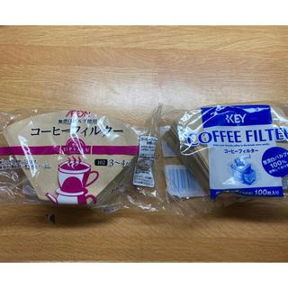 キーコーヒー(KEY COFFEE)のコーヒーフィルター おまけ付き(コーヒー)