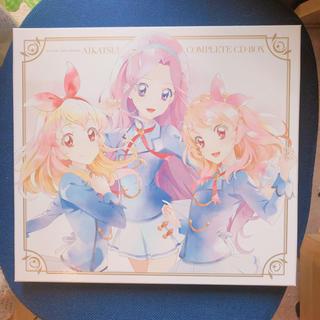 アイカツ(アイカツ!)の『アイカツ!』COMPLETE CD-BOX(アニメ)
