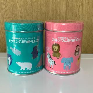 新品 未開封 カワイ肝油ドロップ 2缶セット(ビタミン)