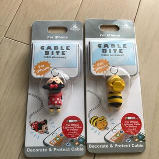 ディズニー(Disney)のディズニー ミニーマウス&プーさん iPhone用 ケーブルバイト 2個セット(その他)
