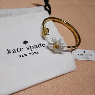 kate spade new york - kate spade new yorkデイジー バングル