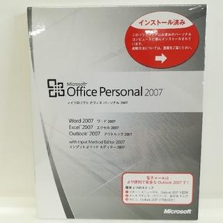 Microsoft - Microsoft Office Personal 2007 未開封 オフィス
