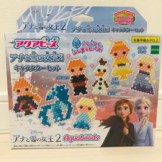 EPOCH - アクアビーズ アナと雪の女王2  キャラクターセット【新品☆未使用】