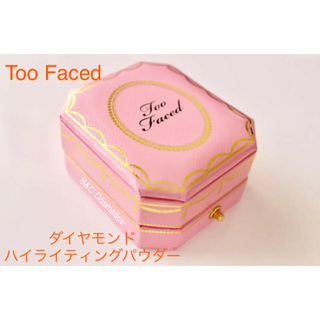 トゥフェイス(Too Faced)のタイムセール中 ダイヤモンドハイライティング ファンシーピンク(フェイスパウダー)