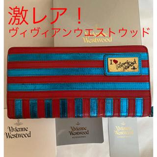 ヴィヴィアンウエストウッド(Vivienne Westwood)の激レアモデル!ヴィヴィアンウエストウッド 長財布 レッド ラフォーレ店購入(財布)