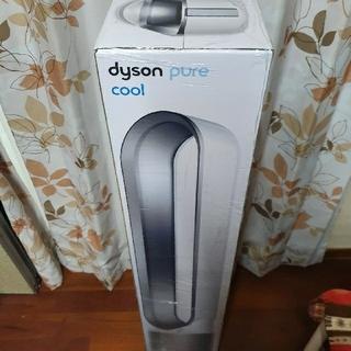 ダイソン(Dyson)のmilvさま専用新品未開封ダイソンピュアクールTP00(扇風機)