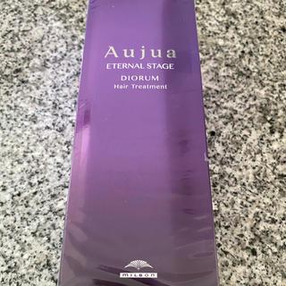 オージュア(Aujua)の【新品未使用】Aujuaディオーラム トリートメント500g(トリートメント)