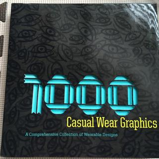 カジュアルウェア・グラフィックス1000(ファッション/美容)