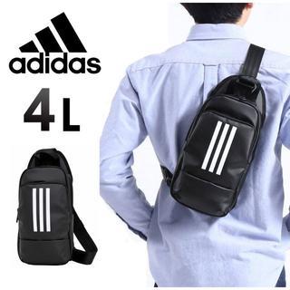 アディダス(adidas)の■エース製 adidas《アディダス》ボディバッグ 4L ブラック×ホワイト■(ボディーバッグ)