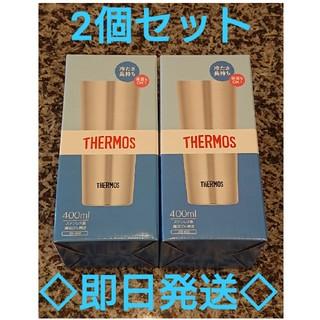 サーモス(THERMOS)の【即購入可】THERMOSサーモス 真空断熱タンブラー(タンブラー)
